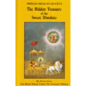 Cover of Srimad Bhagavad Gita