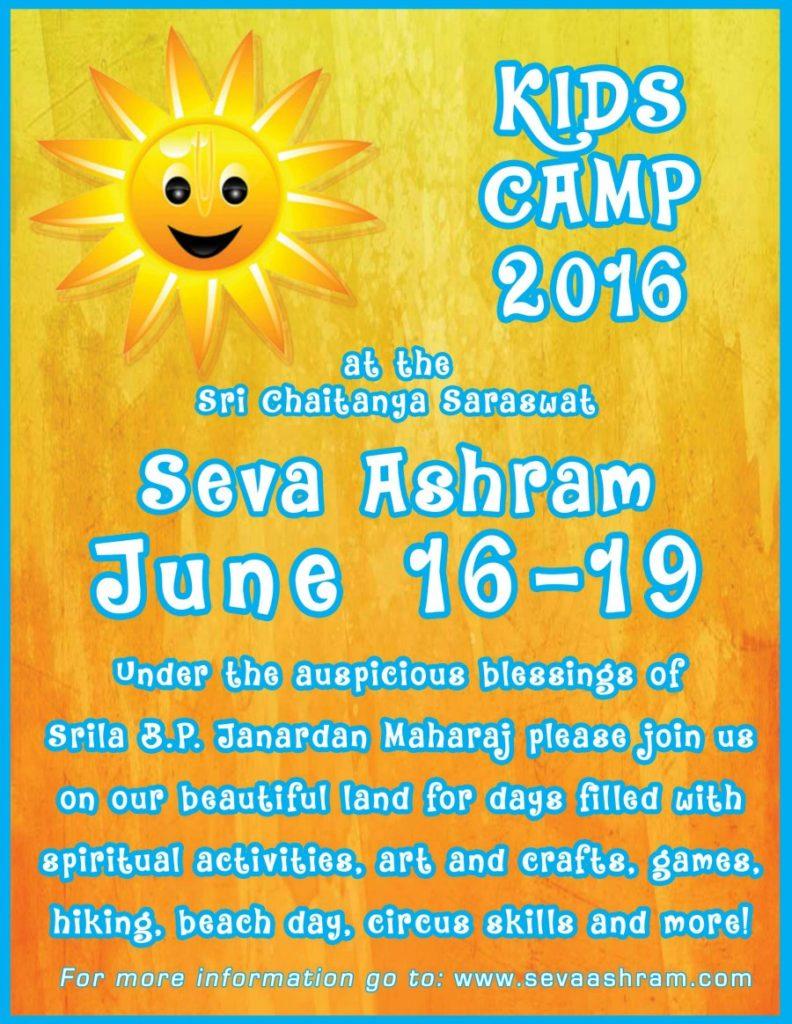 kidscamp2016web