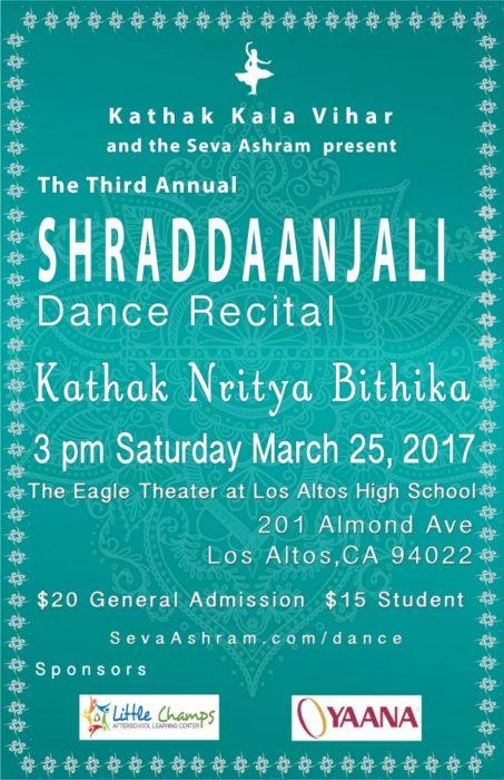 Dance recital invitation
