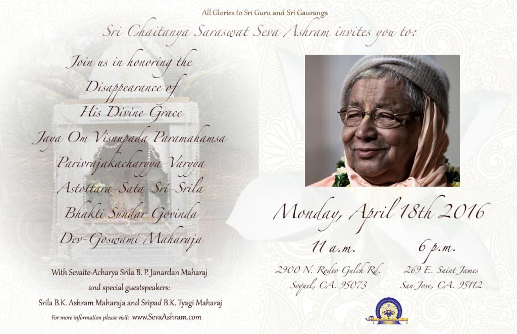 invitation to disappearance day of srila govinda maharaj in santa cruz